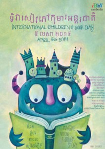 Children Book Day_Poster A3_web