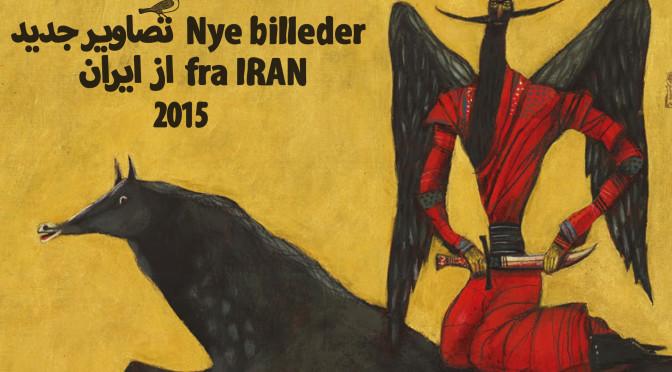 En utställning med nya illustratörer från Iran
